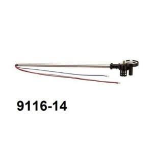 9116-14 CHOPPER TAIL UNIT FOR DOUBLE HORSE 9116 HELICOPTER
